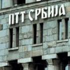 Radno vreme Pošte u Sremskoj Mitrovici