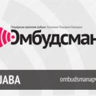 Sastanak u Sr. Mitrovici: Odgovor zdravsta na nasilje prema ženama