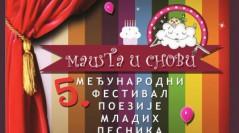 """Festival poezije """"Mašta i snovi"""" u petak"""