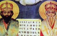 CRVENO SLOVO U KALENDARU: Danas se slave Sveti Ćirilo i Metodije