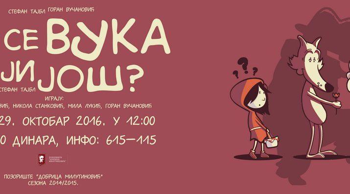 facebook-cover-ko-se-boji-vuka-jos-1