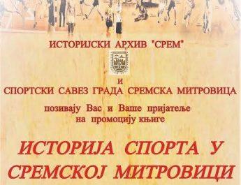 """Promocija knjige """"Istorija sporta u Sremskoj Mitrovici"""""""