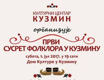 Prvi susret folklora u Kuzminu