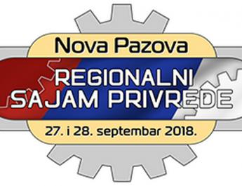 Regionalni sajam privrede u Novoj Pazovi 27. i 28. septembra