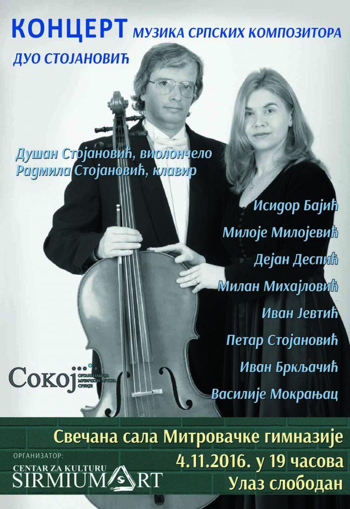 duo-stojanovic-mediji