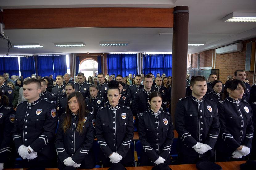 Kriminalističko-policijska akademija Foto: Tanjug/Nemanja Jovanović