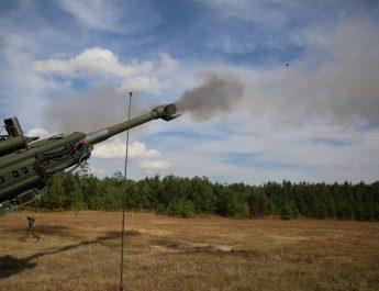 OPREZ! Artiljerijsko gađanje
