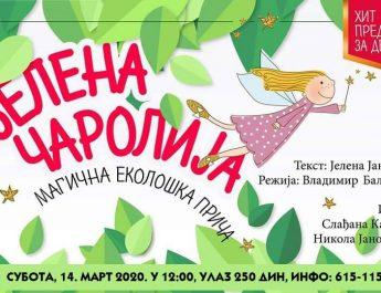 """Predstava za decu """"Zelena čarolija"""""""